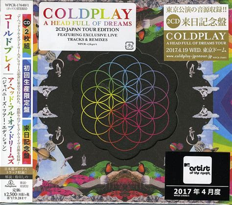 coldplay japan coldplay a head full of dreams cd album at discogs