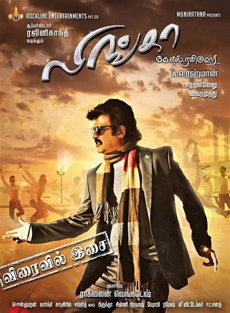 soundtrack film gie eros rajinikanth s lingaa release rights bagged by eros