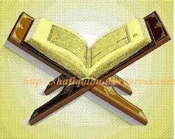 Rehal Tempat Baca Al Quran Besar info dan soal jawab mengenal al quran shafiqolbu