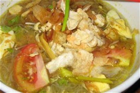 resep membuat soto ayam santan resep cara membuat soto ayam santan enak resep cara