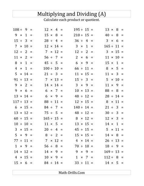 printable horizontal multiplication worksheets 100 horizontal multiplication division questions facts 1