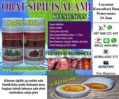 Obat Sipilis Dan Raja Singa De Nature Indonesia obat sipilis sxyoumei sxyoumei