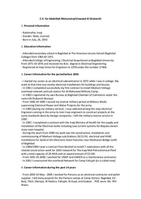 Resume M D by Resume For Eng Abdelilah M D Al Shakarchi 2015
