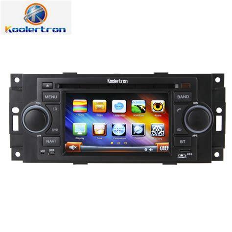 chrysler 300c stereo koolertron 5 quot car dvd player radio gps navigation stereo