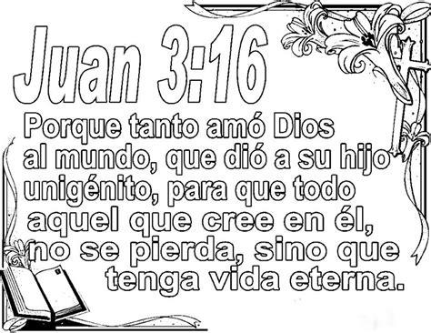 ni 241 o orando juan 1 16 dibujos para colorear textos biblicos para colorear con