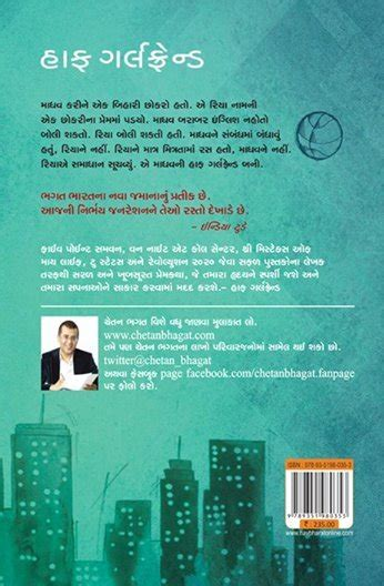 girlfriends for edition books half gujarati edition books for you