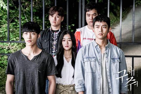 film drama korea save me save me korean drama 2017 구해줘 hancinema the