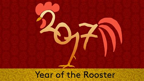 Chinese New Year Of The Rooster 2017 All The Memes You - chinese new year 2017 the year of the rooster