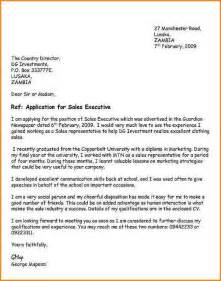 Job Application Template Letter 9 Example Of Application Letter For Job Vacancy Rent