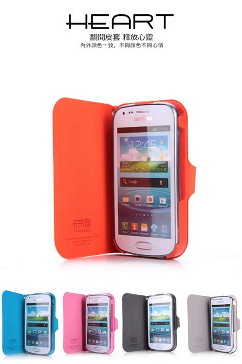 design cover handphone 3hiung grocery samsung galaxy trend kailaideng unique