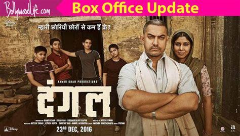 box office 2016 update box office update म त र 5 द न म 300 कर ड क क लब म