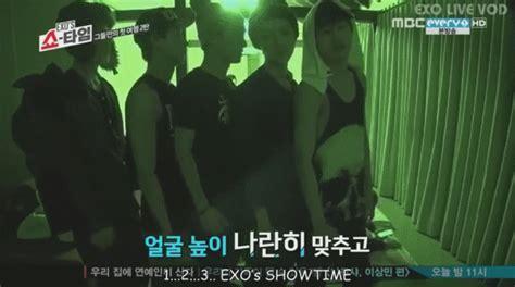 exo showtime ep 3 aunnie s world exo showtime episode 6