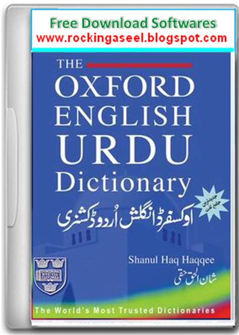 english to urdu dictionary free download for pc full version software softonic english to urdu and urdu to english dictionary free