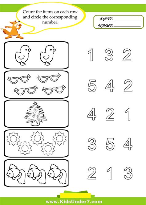 Printable Games For Preschoolers | preschool worksheets kids under 7 preschool counting