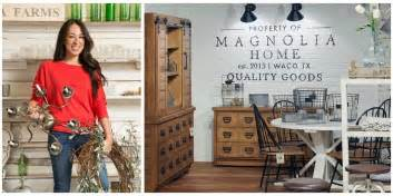 magnolia home magnolia home by joanna gaines joanna gaines first home