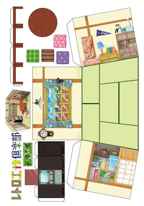 Papercraft Doll - house papercrafts h箴ada絅 googlom dedina mesto