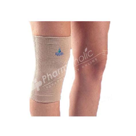 Knee Support Elastic 2022 M health oppo elastic knee support 2022