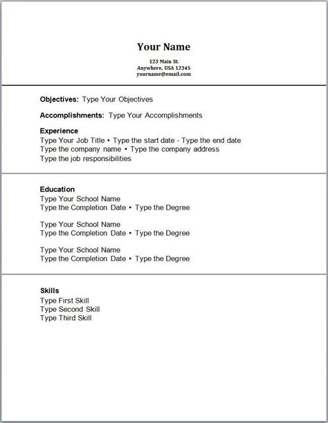 Resume Templates For No Work Experience by Sle Student Resume No Experience Best Resume Collection