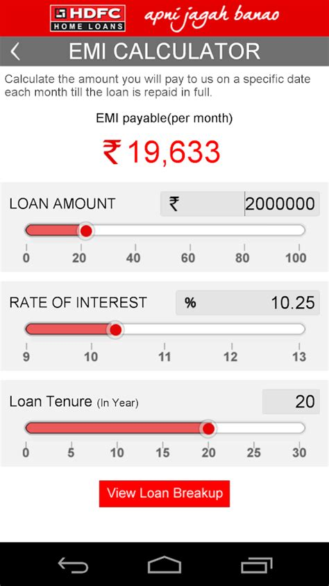 housing loan hdfc login hdfc home loans android apps on google play