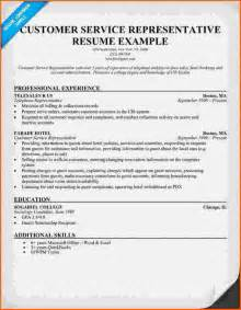 Customer Service Skills Examples For Resume 7 Customer Service Resume Skills Event Planning Template