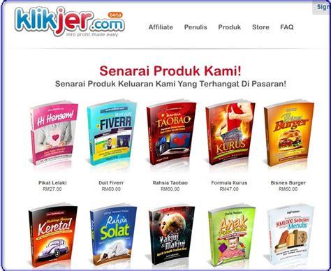 program untuk membuat cover buku download free software nak buat buku program jbsoftware