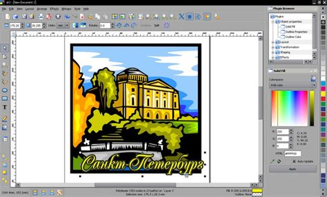 corel draw x6 gratis portugues baixaki sk1 para linux download