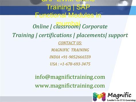sap tutorial mumbai sap ewm online training sap functional modules in mumbai