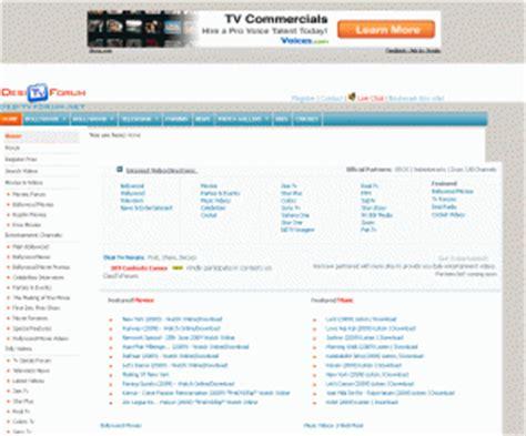 desitvforum.info: desitvforum watch online movies, tv