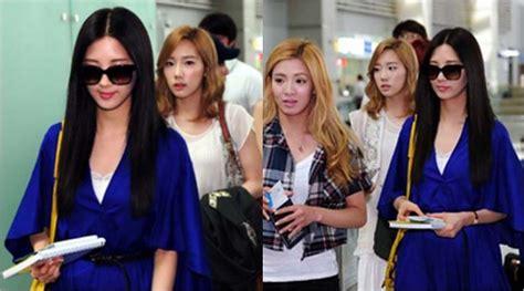 Celana Melorot Bobby Ikon fans terkejut seohyun pakai dress di bandara kabar berita artikel gossip