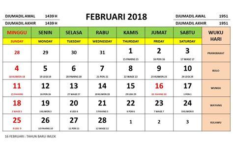 Kalender 2018 Bulan Februari Jawa Kalendar Februari 2018 Lengkap Printable 2018 Calendar