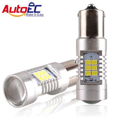 bca xxi buy 1 for 2 aliexpress com buy autoec 2x1156 ba15s p21w 1157 bay15d