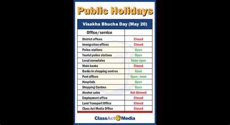 major buddhist holiday brings alcohol ban to phuket