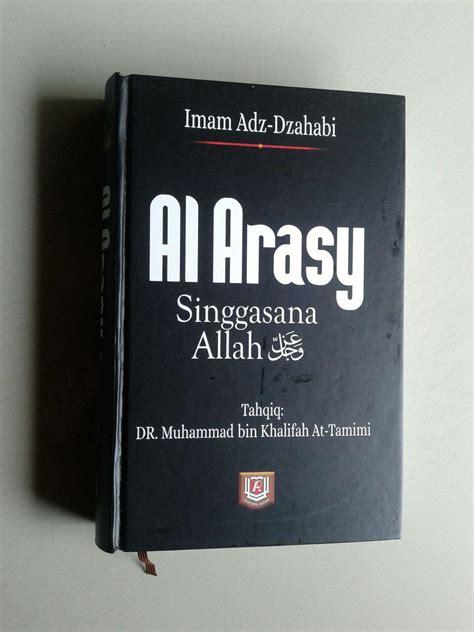 Shahih Al Jami Ash Shaghir Jilid 1 buku al arasy singgasana allah ta ala