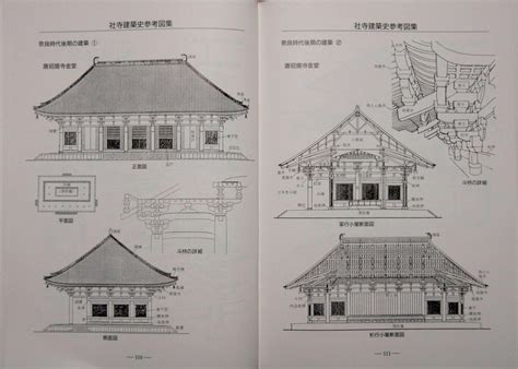 japanese woodworking books books on japanese woodworking