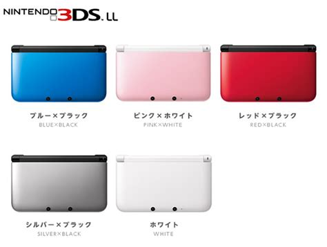 nintendo 3ds xl colors nintendo announces new black 3ds xl and other colors for