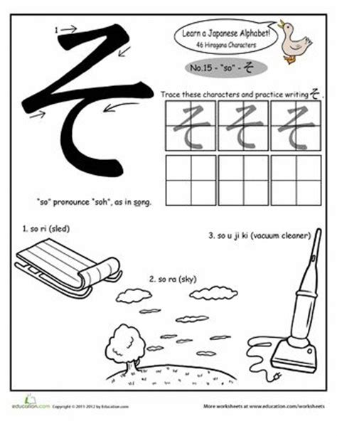 japanese alphabet coloring pages hiragana alphabet coloring language and the japanese