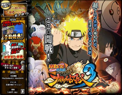 wallpaper game naruto naruto games 10 desktop wallpaper animewp com