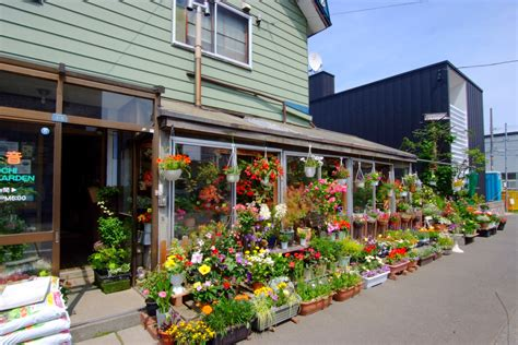 File Yamaguchi Garden Japanese Flower Shop Panoramio 1 Garden Flower Shop