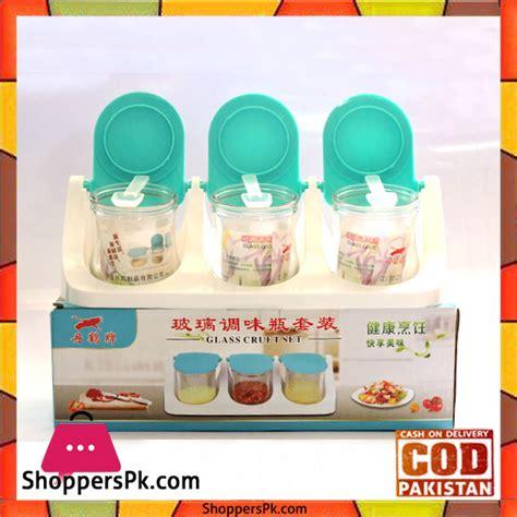 Gw218 K glass spice jar set shoppers pakistan