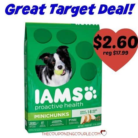 printable iams dog food coupons 2015 printable coupon iams dog food 2017 2018 best cars reviews