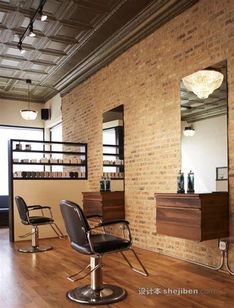 小型理发店装修效果图汇总欣赏 设计本装修效果图