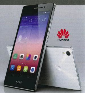 win a huawei p7 worth r6 700 | south africa