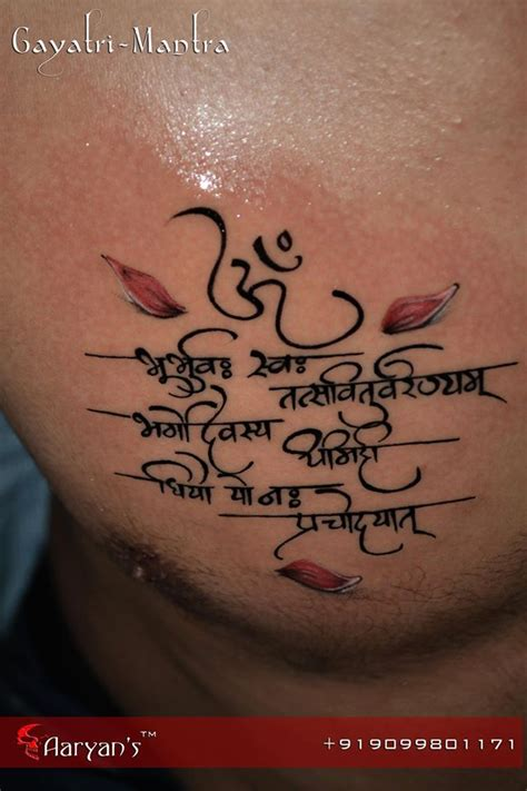 gayatri mantra tattoo design gayatri mantra on chest aaryans bodakdev ahmedabad
