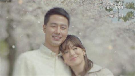 film indonesia paling sedih dan mengharukan download ost drama korea yang paling sedih