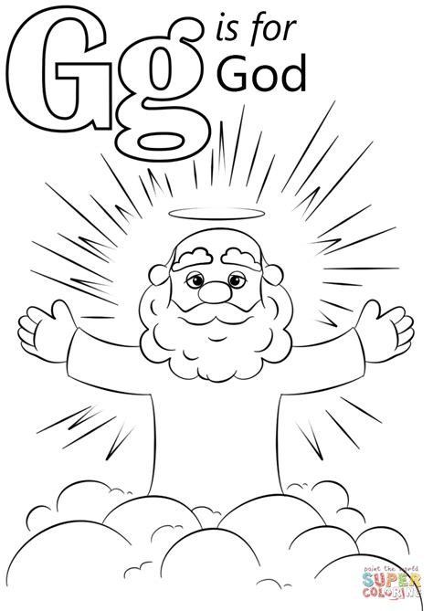 god coloring book letter g is for god coloring page free printable