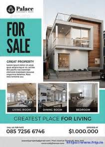 best real estate flyer templates 50 best real estate flyer print templates 2017 frip in