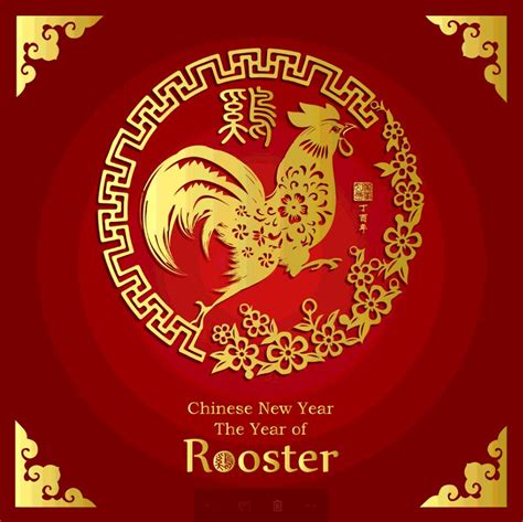 Chinese New Year Of The Rooster 2017 All The Memes You - chinese new year year of the rooster 2017 predictions