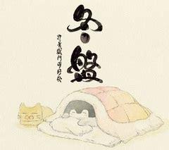 futon no naka kara detakunai lyrics 打首獄門同好会 ニュー シングル 冬盤 よりlineスタンプで人気の quot コウペンちゃん quot とコラボした 布団の中から出