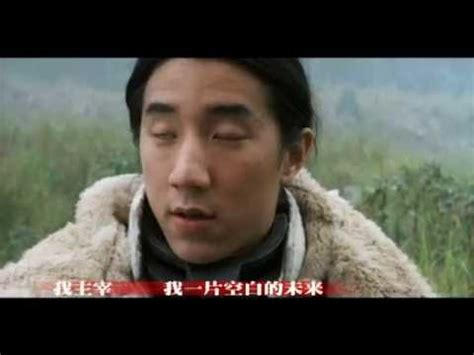 film action mandarin youtube the twins effect ii 千機變ii花都大戰 movie song mandarin
