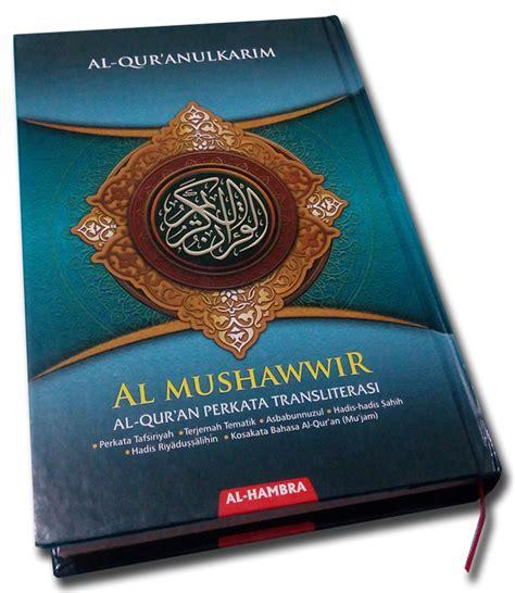Al Quran Hafalan 5 Jam Cordoba Plus Terjemah al quran al mushawwir a4 jual quran murah